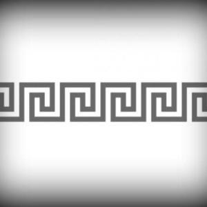 Artikel-Nr. 10-167 Zierornament 770×125 mm